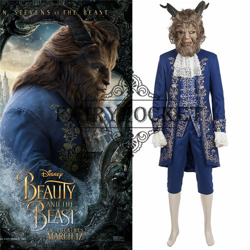 Beauty and the Beast Prince Anime Cosplay Costume - B