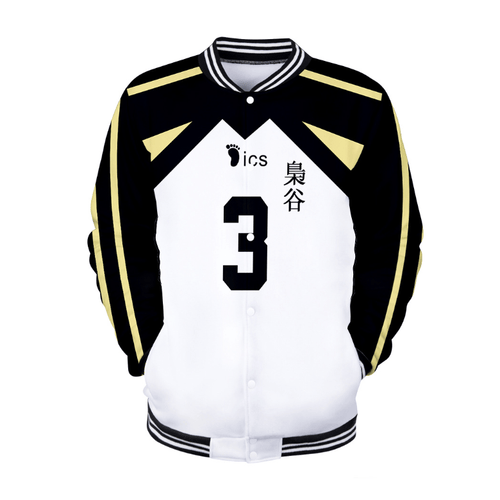 Haikyuu!! Anime Jacket/Coat - L