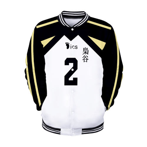 Haikyuu!! Anime Jacket/Coat - M