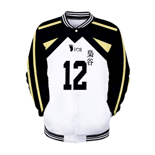 Haikyuu!! Anime Jacket/Coat - O