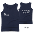 Haikyuu!! Anime Tank Top (4 Colors)