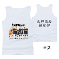 Haikyuu!! Anime Tank Top (3 Colors) - C