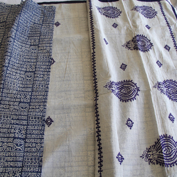Blue Grey Constructed Saree