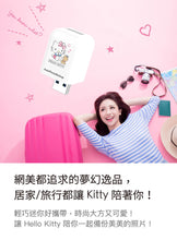 台灣PhotoFast PhotoCube Auto backup (Hello Kitty)