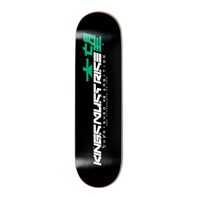 "KMR. Logo 8.25"" Display Deck"