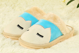 Womens Cute Cozy Kitty Slippers