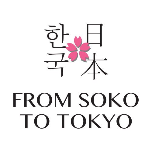 From SoKo to Tokyo