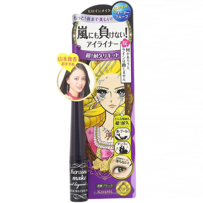 Heroine Make Impact Liquid Eyeliner