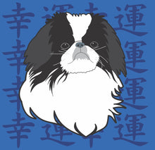 Japanese Chin Bed - Blue
