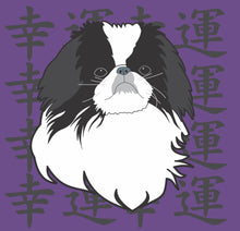 Japanese Chin Bed - Purple