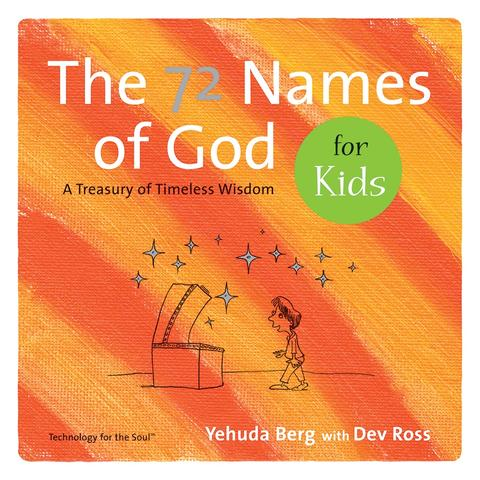 72 Names of God 4 Kids (ENGLISH, HARDCOVER)