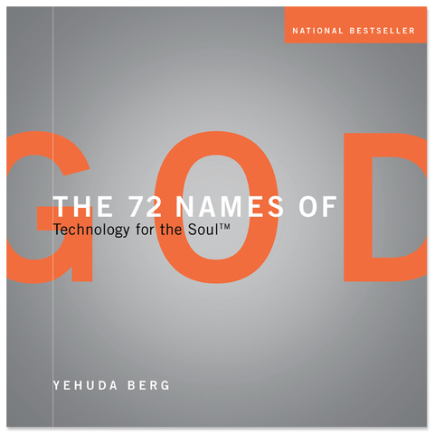 72 Names of God: Technology for the Soul (English, eBook)