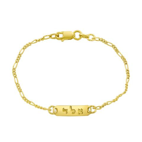 """PROTECTION AGAINST EVIL EYE"" BABY GOLD PLATED BRACELET"
