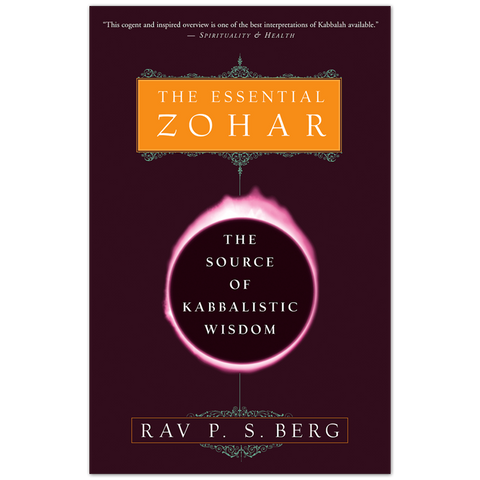 The Essential Zohar Soft Cover edition