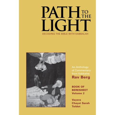 PATH TO THE LIGHT VOL. 2 (ENGLISH, HARDCOVER)