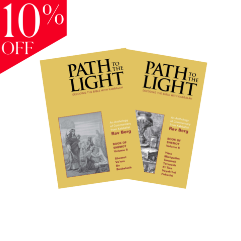 PATH TO THE LIGHT VOL 5-6 EXODUS (ENGLISH, HARDCOVER)