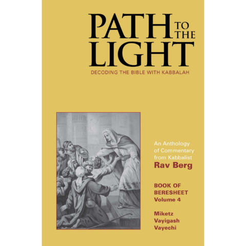 PATH TO THE LIGHT VOL. 4 (ENGLISH, HARDCOVER)