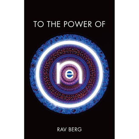 TO THE POWER OF ONE (ENGLISH, PAPERBACK)