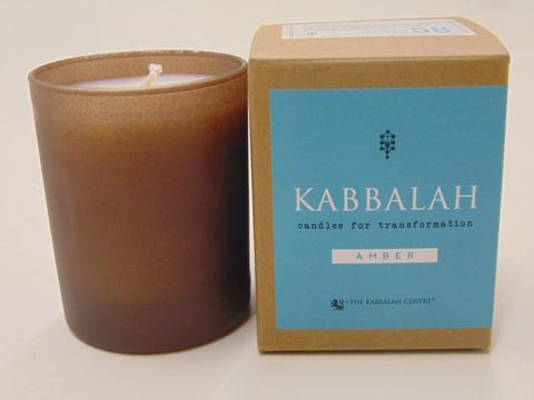 Kabbalah Candles for Transformation 8 oz. Amber 79