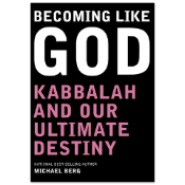 Becoming Like God (e-book)