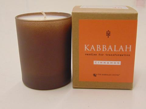 Kabbalah Candles for Transformation 8 oz. Cinnamon 72