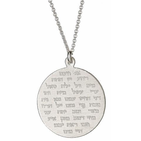 """72 NAMES OF GOD"" WHITE GOLD MEDALLION NECKLACE"