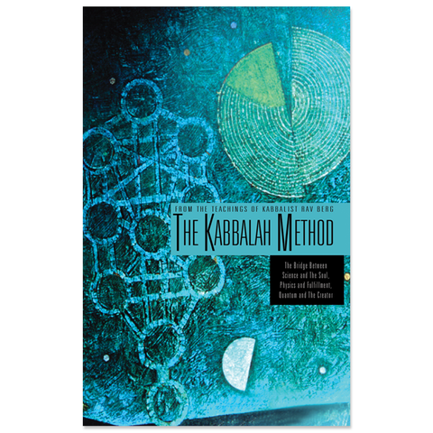 THE KABBALAH METHOD (ENGLISH)