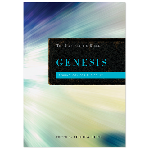 KABBALISTIC BIBLE - GENESIS (ENGLISH, HARDCOVER)