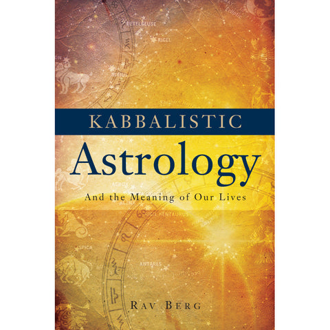 Kabbalistic Astrology (English, Paperback)