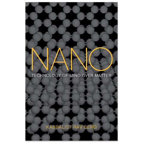 Nano: Technology of  Mind Over Matter (English, Hardcover)