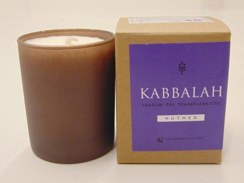Kabbalah Candles for Transformation 8 oz. Nutmeg 73
