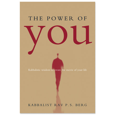 Power of You (English, Paperback)