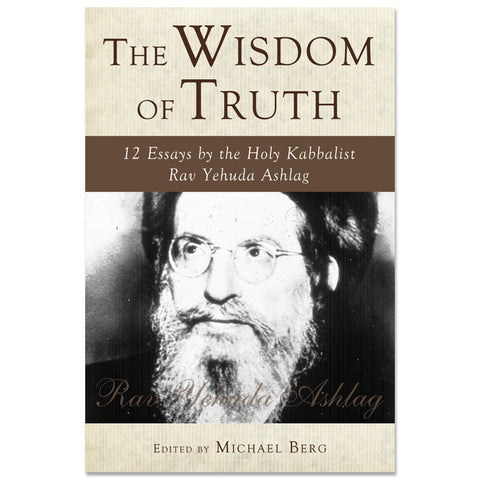 The Wisdom of Truth (English, Hardcover)