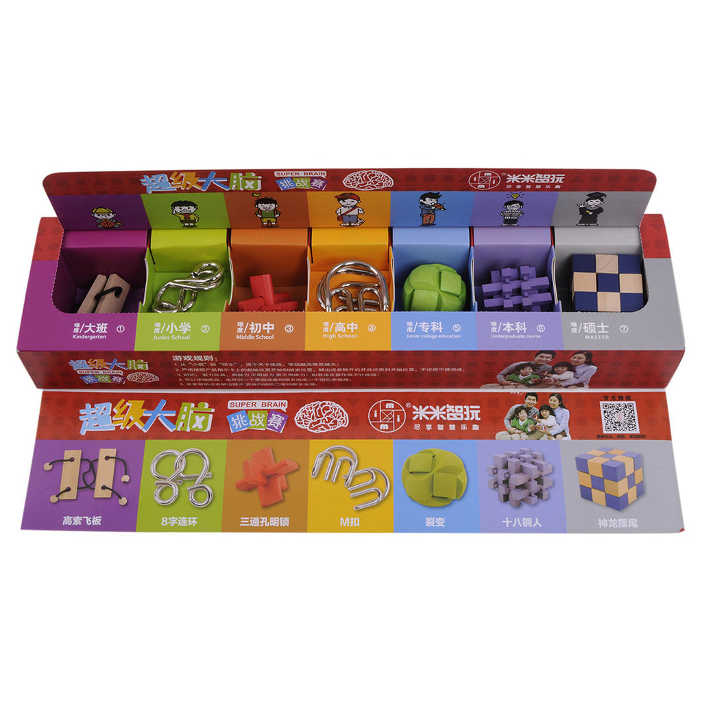 UTOYSLAND 7Pcs Super Brain Teaser Set Metal Puzzle + Wooden Kong Ming Lock for Children Adults Christmas Gift