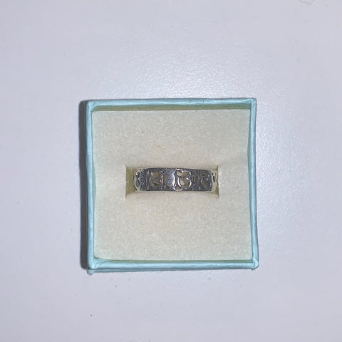 Sterling Silver Band Ring Size 7