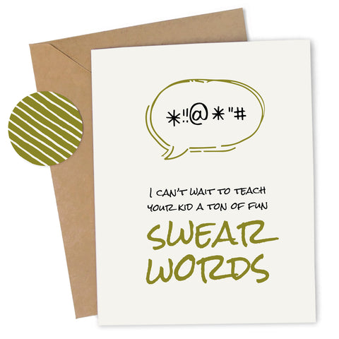 Cheap Chics Designs, Piss & Vinegar, Swear Words baby greeting card with kraft envelope and envelope seal, adult humor, naughty greeting card, dirty greeting card, funny greeting card, funny baby card