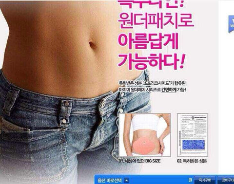 Korean Women Abdomen Treatment Cosmetics 5 Pcs/set