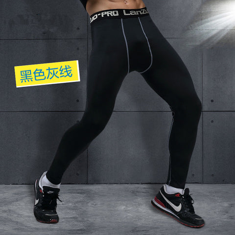 Running Tights Pants Men Gym Leggings Sport Fitness Compression Pants Jogging Homme Fast Dry Elastic Training Exercise Pant