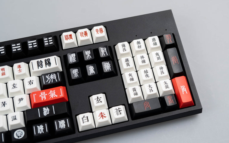 [Made to Order] Keyreative UV DRAWING ABS Stroke and Structure Keyset-zFrontier