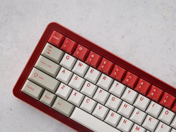 [Group buy] GMK Red Alert-zFrontier