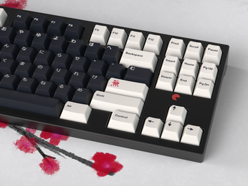 [Group buy] GMK Sumi-zFrontier
