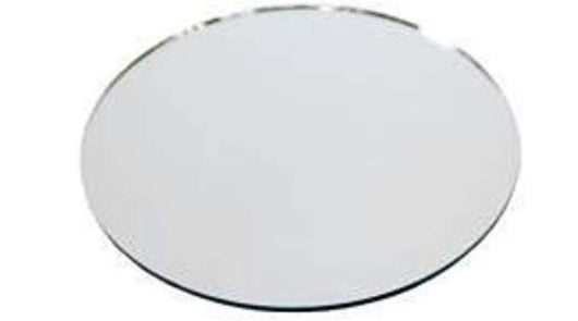 Round Centerpiece Mirror