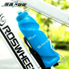 Bicycle Booth Sahoo Cycling Water Bottle