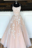 Elegant Double Straps Tulle Ball Gown Long Prom Dresses with Appliques, SP575