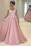 Beautiful Pink Ball Gown Chiffon Sweatheart Prom Dresses With Lace Appliques, SP578