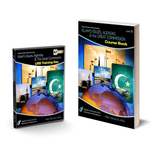 VIDEO & COURSE BOOK BUNDLES