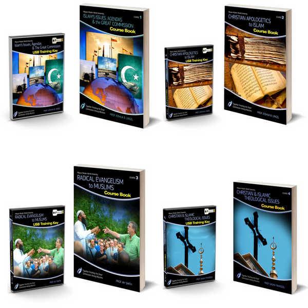 Foundations Bundle: Muslim Ministry and Islamic Studies