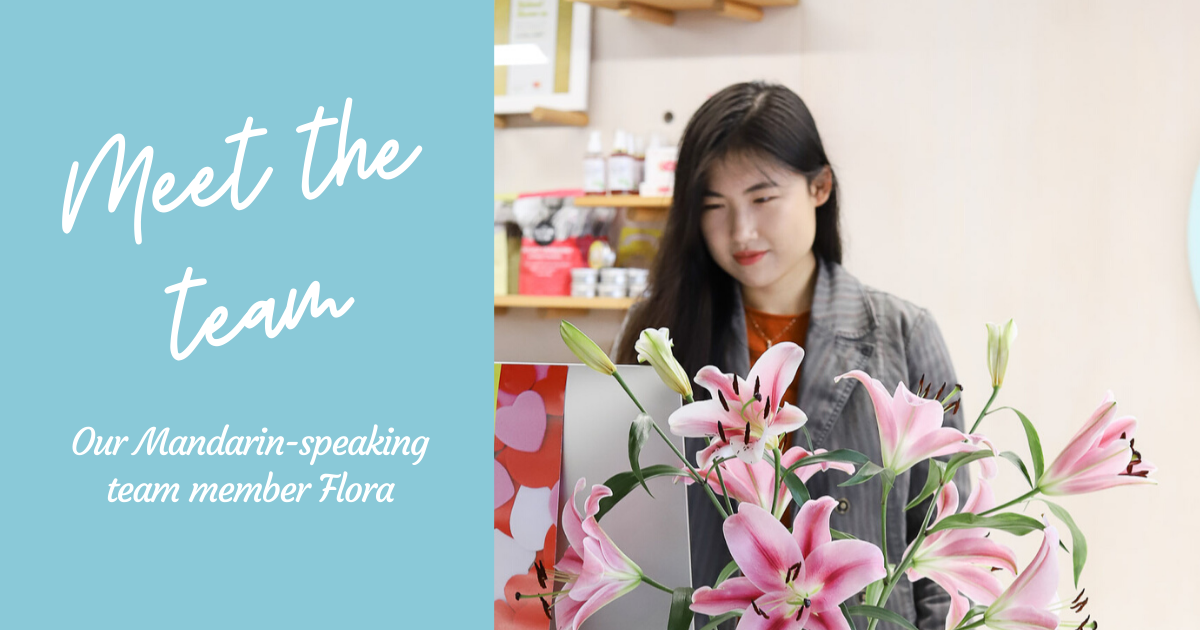 Meet the team: Our Mandarin-speaking team member Flora