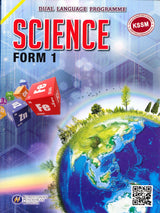 Textbook (Science) Form 1