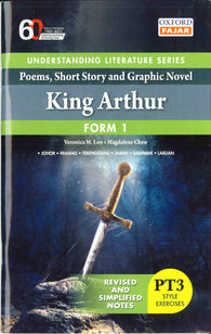 Understanding Literature Series (Poems, Short Story and Graphic Novel King Arthur) Form 1